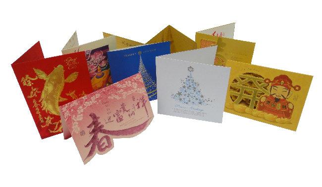 Flyers leaflets a greeting card is illustrated folder card featuring an expression of friendship or other sentiment although greeting cards are usually given on special m4hsunfo
